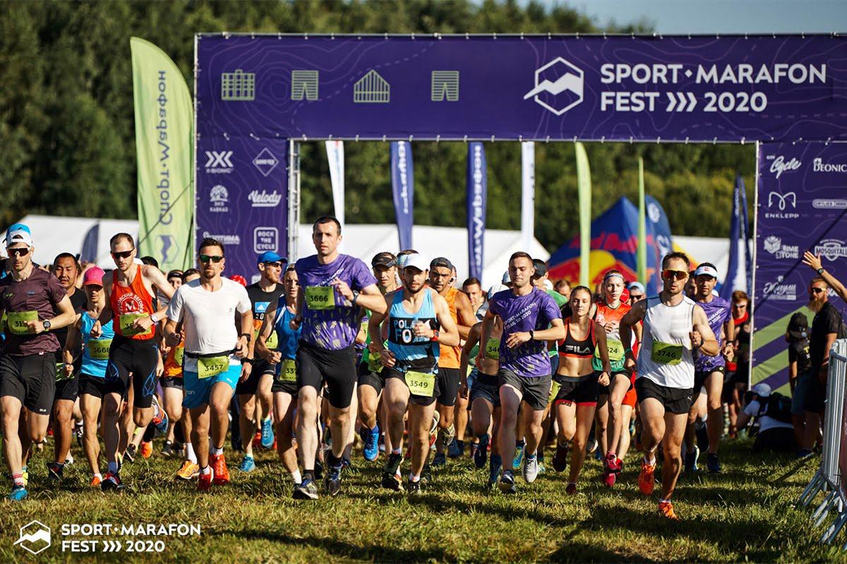 Sport-Marafon Trail