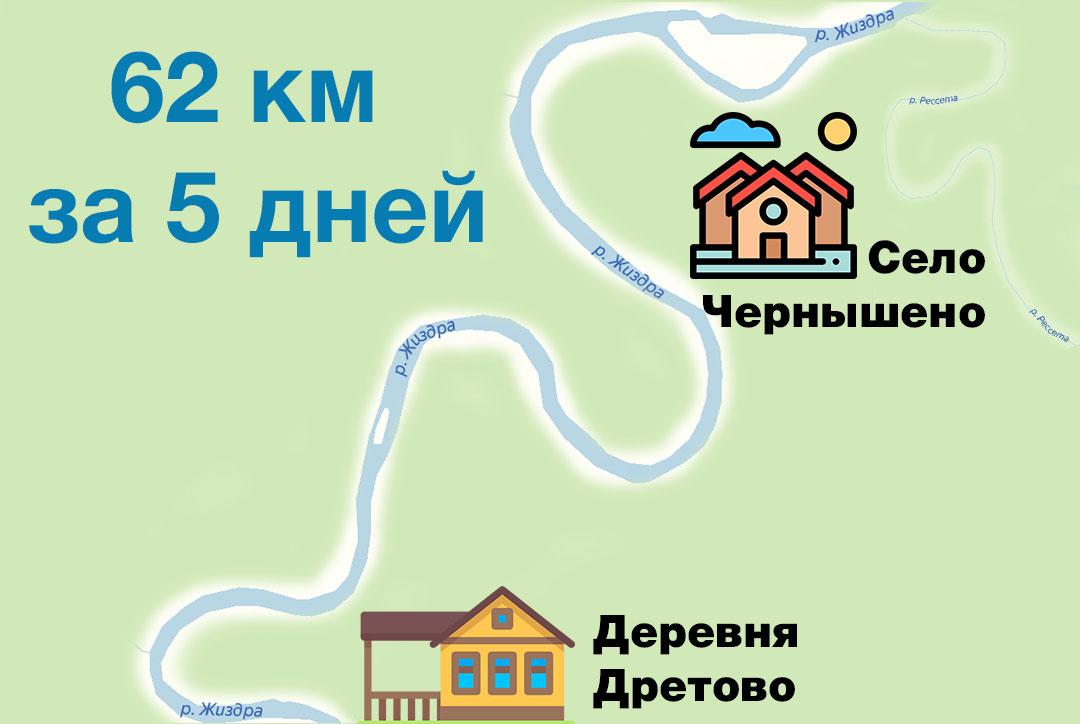Нитка маршрута для сплава по реке Жиздра