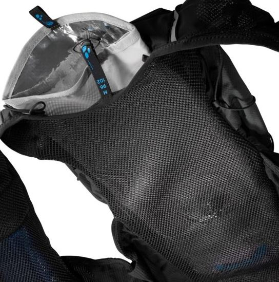 Рюкзак Salomon ADV Skin 12 Set Black - Фото 3 большая