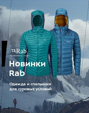 629b1c4af СПОРТ-МАРАФОН: крупнейший туристический и горнолыжный магазин Москвы.
