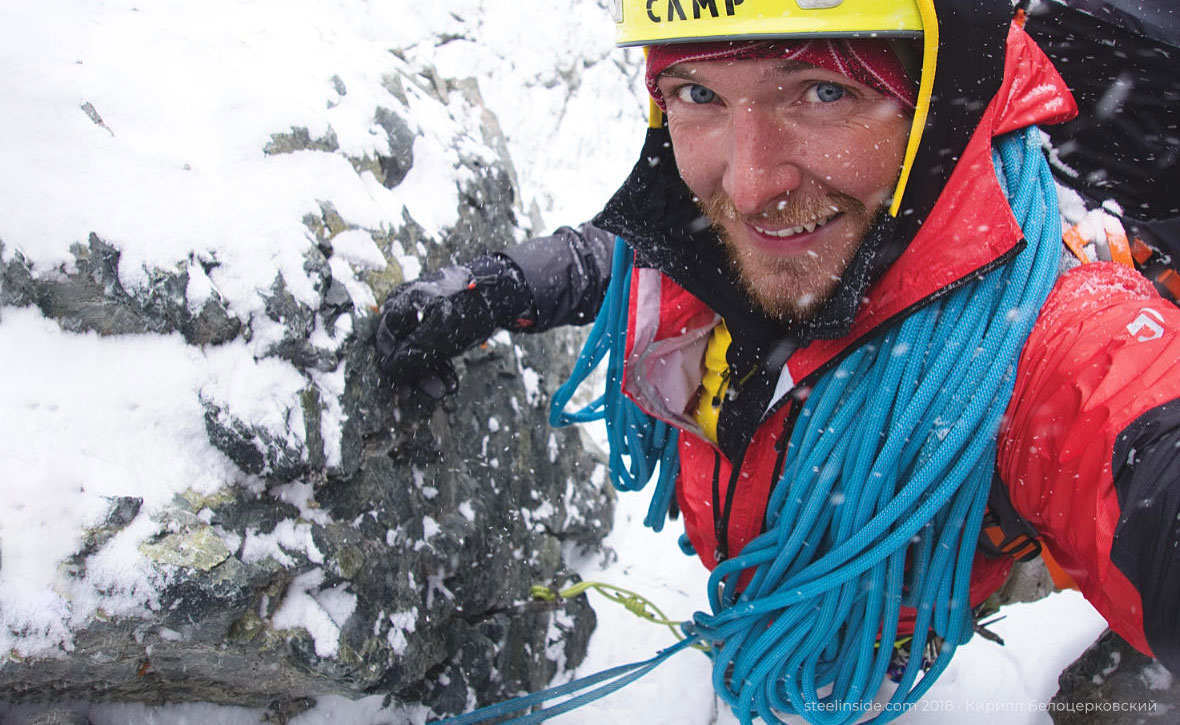 Как не мёрзнуть в горах  советы Кирилла Белоцерковского — Блог «Спорт- Марафон» cd7f7bb6779