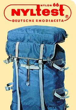 Первый рюкзак Deuter из синтетических волокон