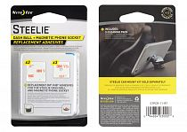 Набор наклеек Nite Ize Steelie Car Mount Kit Replacement Adhesives