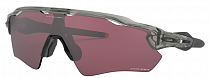 Очки Oakley Radar Ev Path Grey Ink/Prizm Road Black