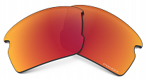 Линзы для очков Oakley Flak 2.0 Xl Prizm Ruby Polarized