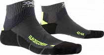Носки X-Socks Run Discovery Charcoal/Phyton Yellow/Black